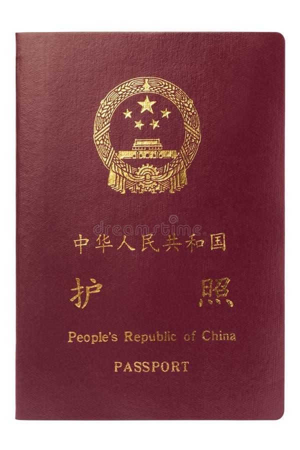 Pasaporte chino fotografía de archivo