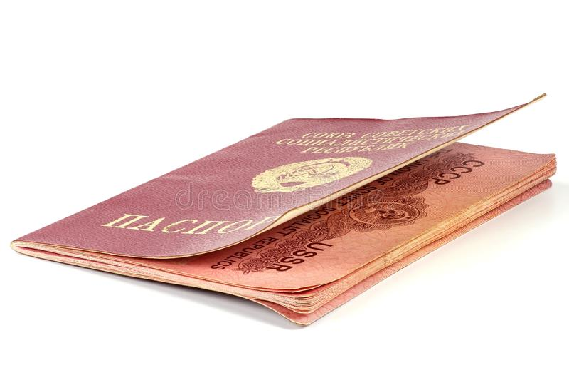 Pasaporte de URSS fotografía de archivo libre de regalías