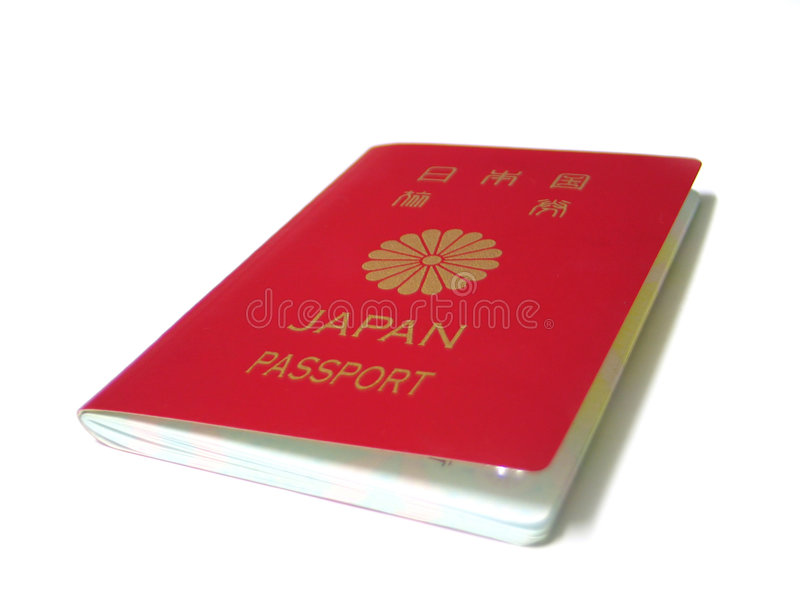 Pasaporte japonés fotografía de archivo