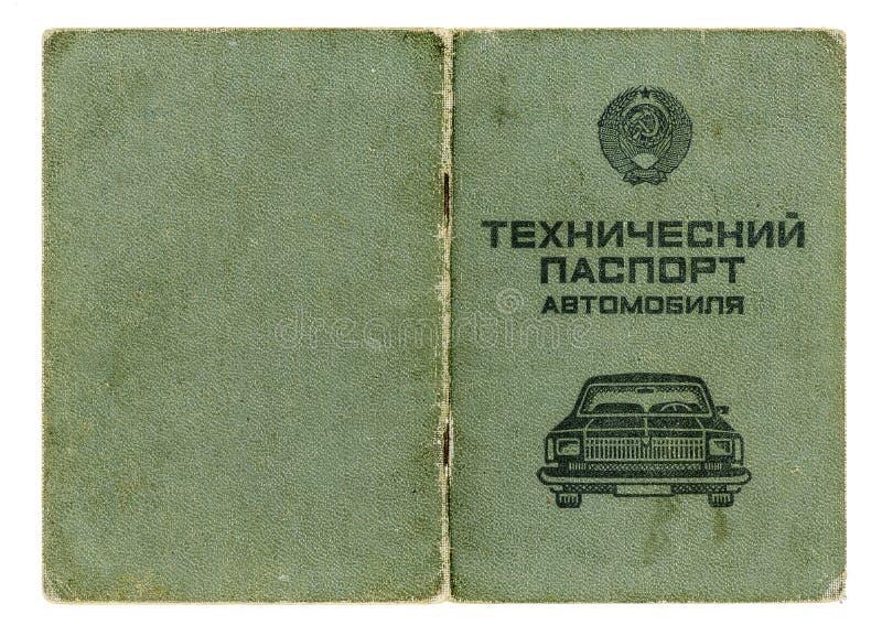 Pasaporte técnico soviético viejo para los coches foto de archivo libre de regalías