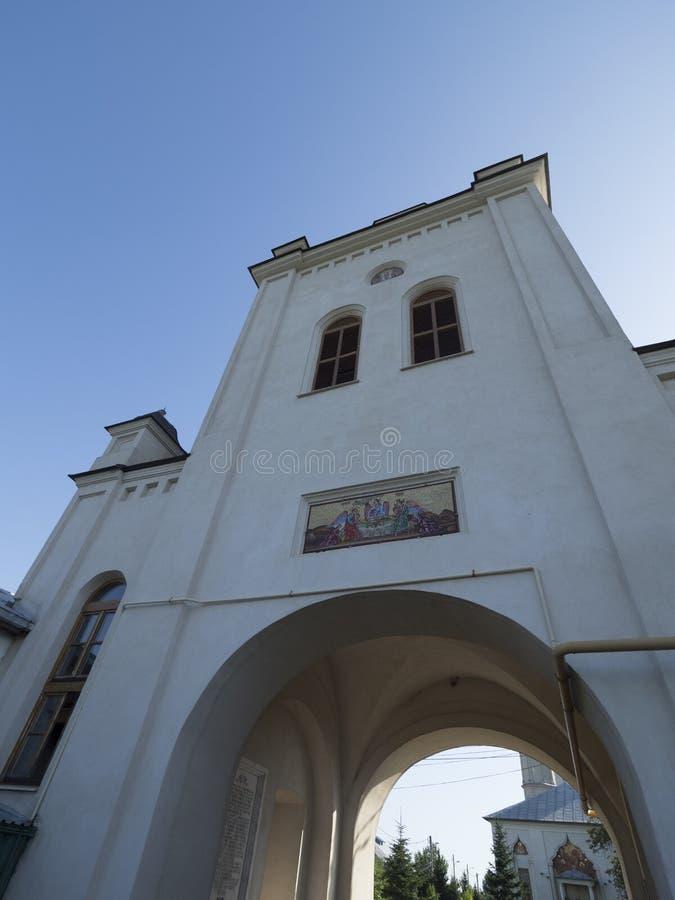 Pasarea Monastery, Romania stock photos