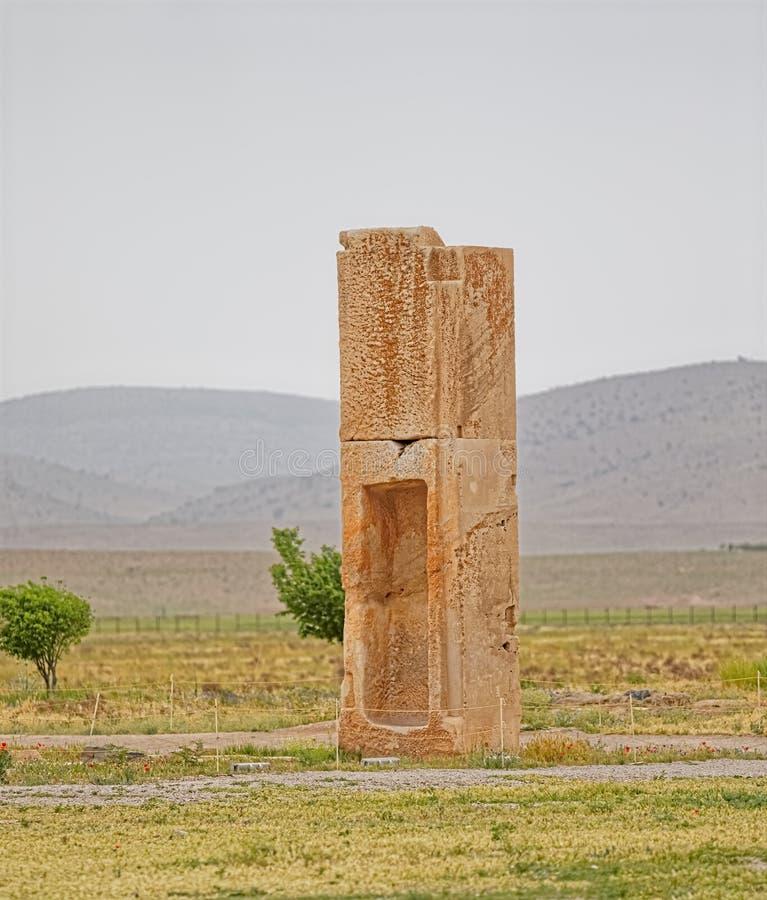 Pasargad stentorn arkivbild