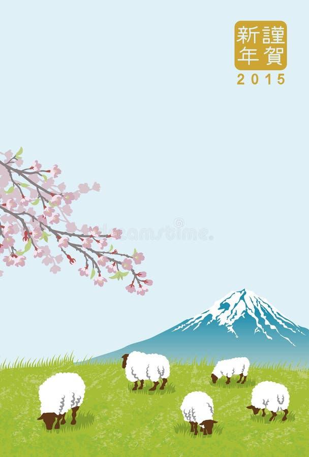 Pascolo delle pecore e Mt fuji royalty illustrazione gratis