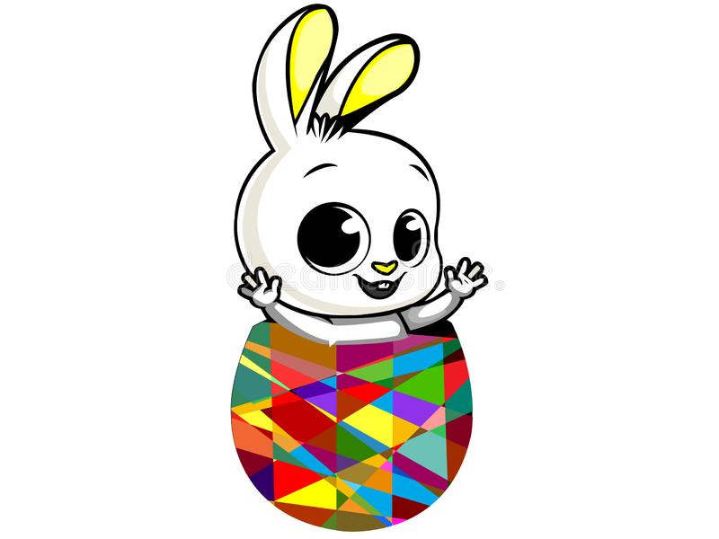 Pascua Bunny With Easter Egg Multicolour stock de ilustración