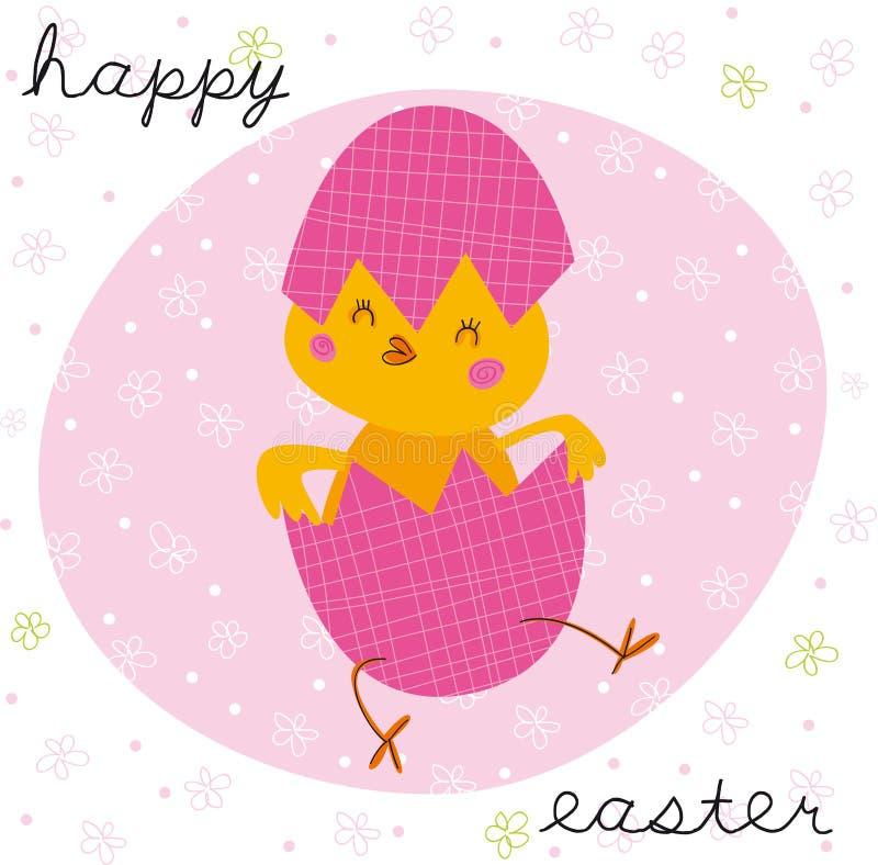 Pascua feliz ilustración del vector