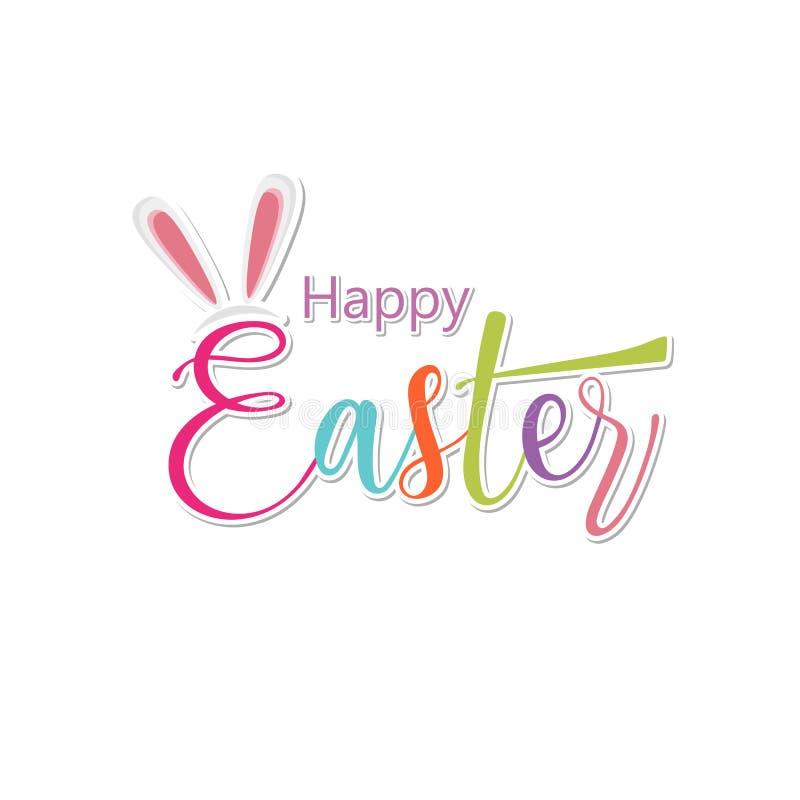 Pascua feliz Letras caligráficas dibujadas mano Texto aislado del color en el fondo blanco Ilustración del vector ilustración del vector