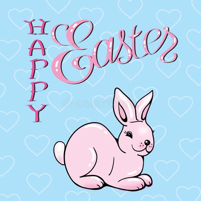 Pascua feliz. Pascua Bunny Ears fotografía de archivo libre de regalías