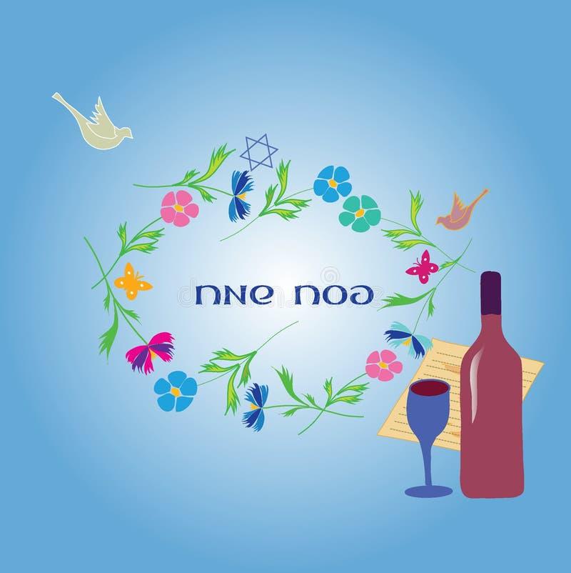 Pascua judía feliz libre illustration
