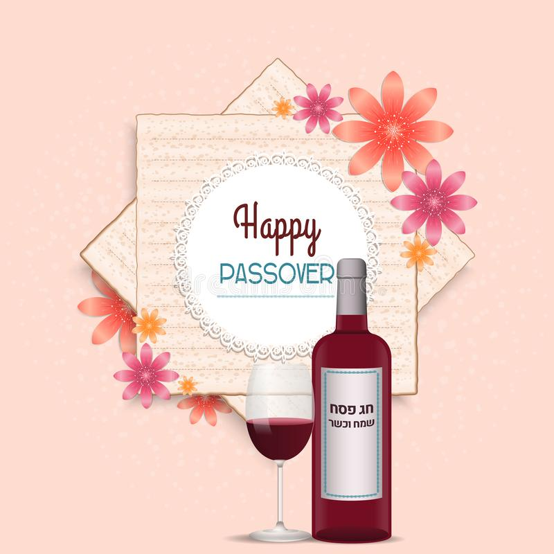 Pascua judía feliz en tamplate judío hebreo de la tarjeta de felicitación del día de fiesta de la primavera con el vino stock de ilustración