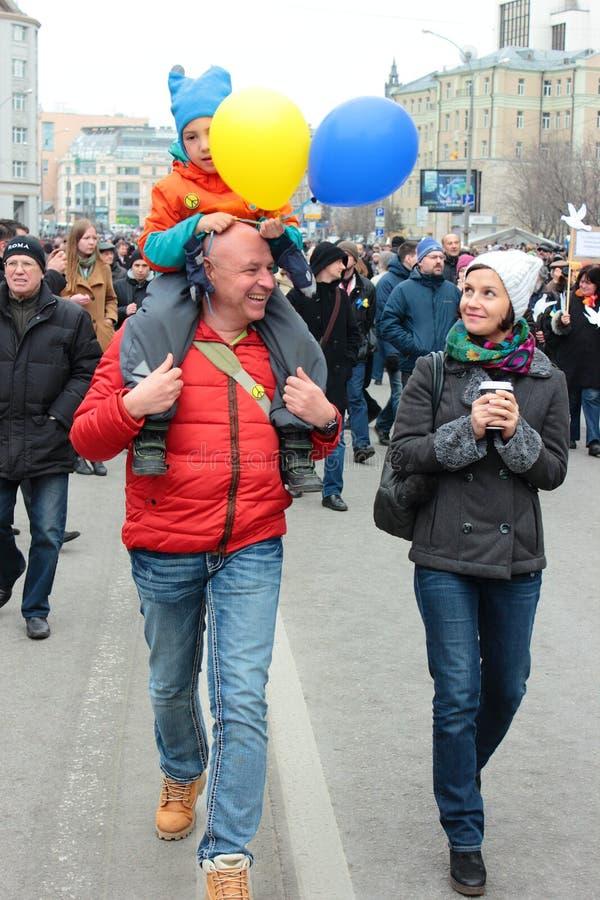 Paseo de la paz, Moscú, Rusia fotografía de archivo