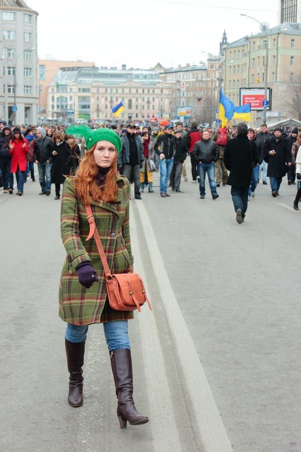 Paseo de la paz, Moscú, Rusia imágenes de archivo libres de regalías
