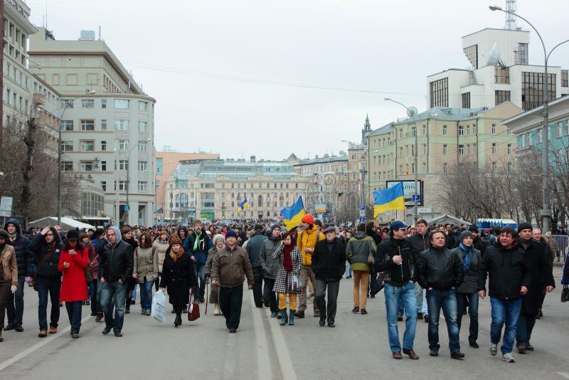 Paseo de la paz, Moscú, Rusia fotografía de archivo libre de regalías