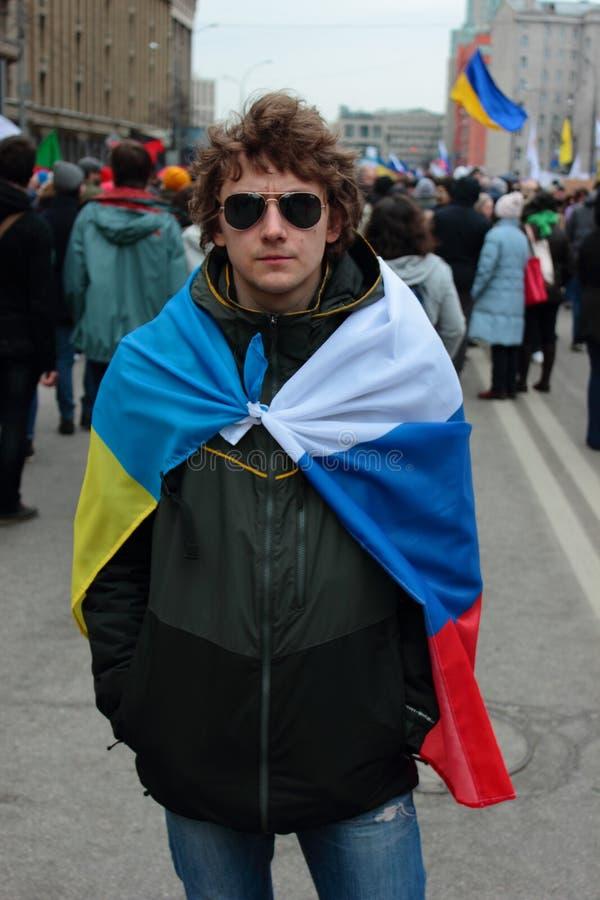 Paseo de la paz, Moscú, Rusia imagenes de archivo