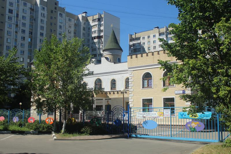 Paseo a Korolev Castillo del ni?o fotografía de archivo