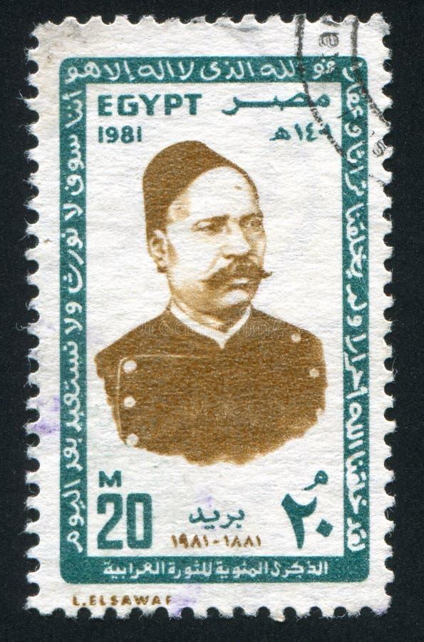 Pasha de Arabi fotografia de stock
