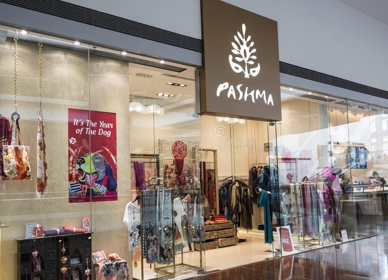 Pashma store in Hong Kong. royalty free stock photography