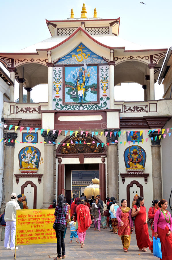 Entrance to Pashupatinath Temple stock photography