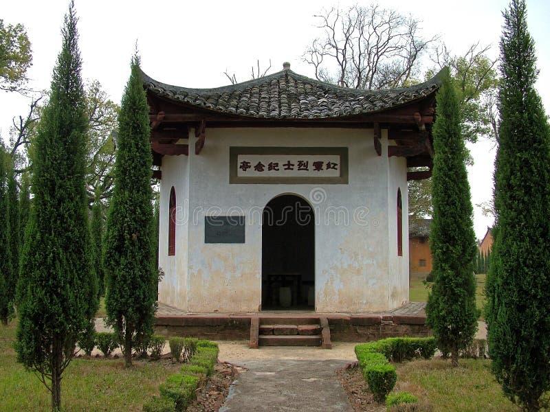 Pasillo conmemorativo del mártir revolucionario en el condado de Xingguo imagenes de archivo