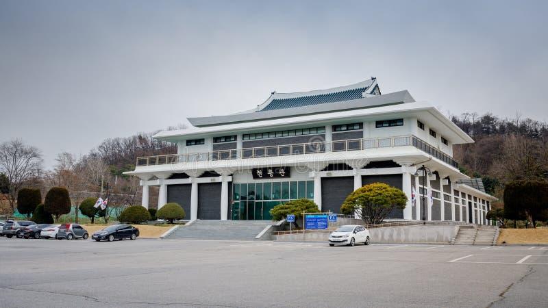 Pasillo conmemorativo en el cementerio nacional de Seul foto de archivo