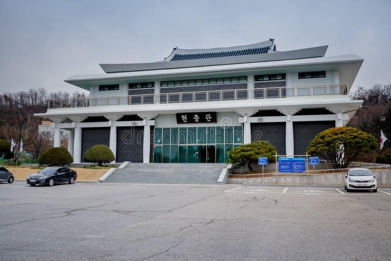 Pasillo conmemorativo en el cementerio nacional de Seul imagenes de archivo