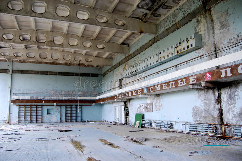 Pasillo de deportes, Prypiat (Pripyat), Chernobyl, Ucrania fotografía de archivo libre de regalías