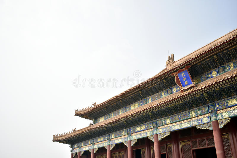 Pasillo de Taihe, la ciudad Prohibida Pekín imagen de archivo libre de regalías