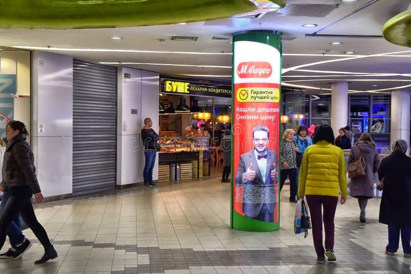 Pasillos del centro comercial moderno fotos de archivo libres de regalías