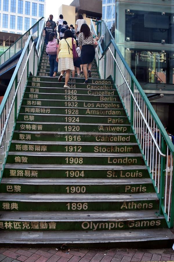 Pasos de la historia de los Juegos Olímpicos, Hong Kong fotografía de archivo libre de regalías
