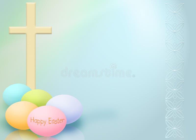 Pasqua royalty illustrazione gratis