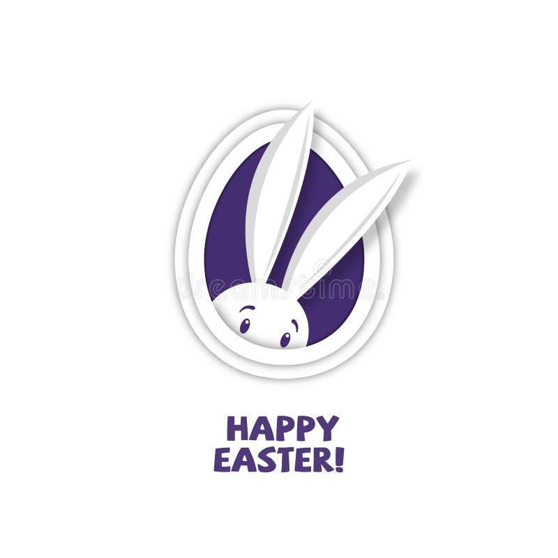 Pasqua Bunny Egg immagini stock libere da diritti