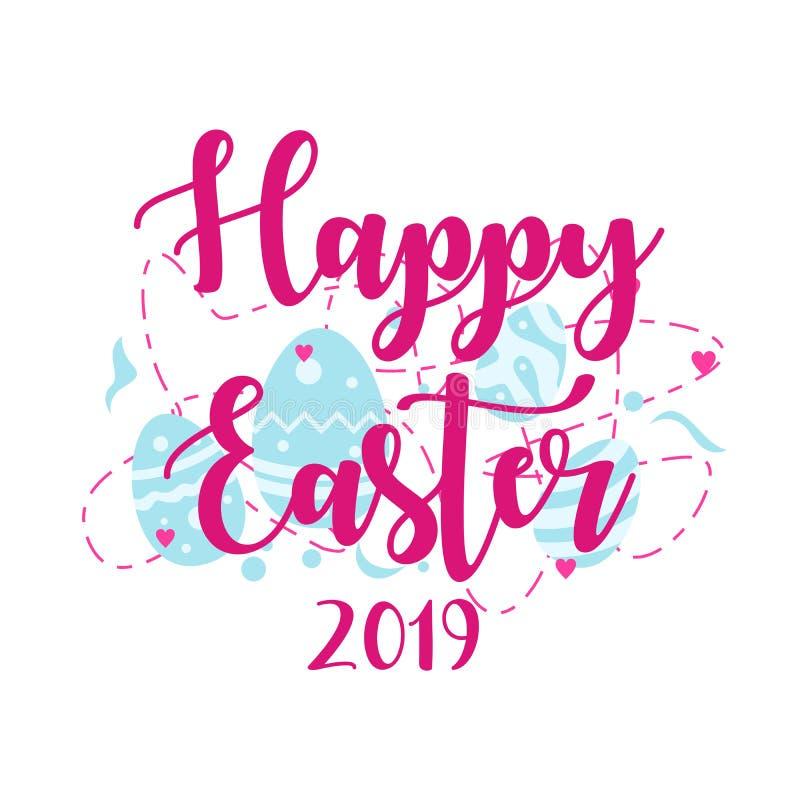 Pasqua felice 2019 progettazioni accoglienti con il fondo dell'uovo royalty illustrazione gratis
