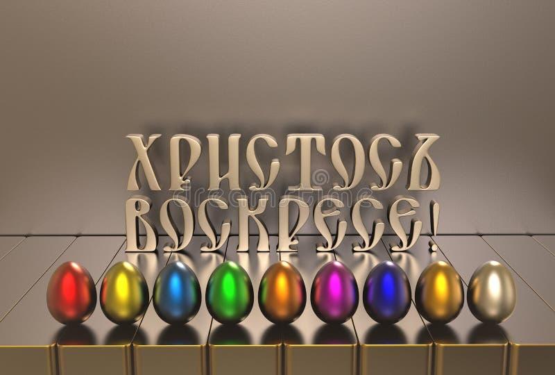 Pasqua, le uova multicolori ed il testo russo di saluto su un fondo grigio 3d rendono illustrazione vettoriale