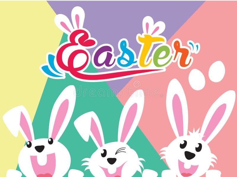 Pasqua molto felice, coniglietto ed uovo con il fondo di colore illustrazione vettoriale