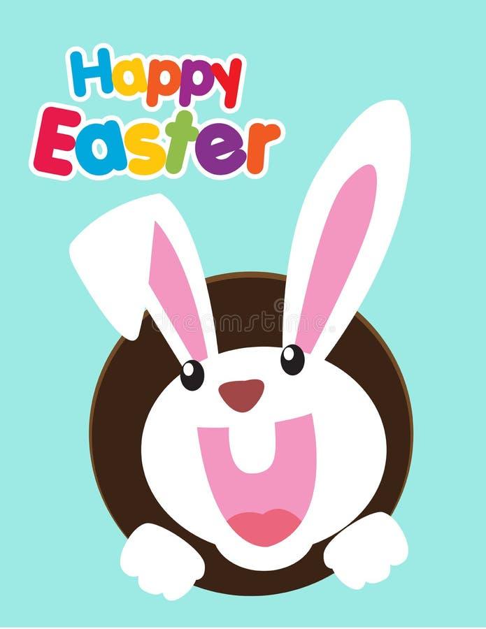 Pasqua molto felice, coniglietto ed uovo con il fondo di colore royalty illustrazione gratis