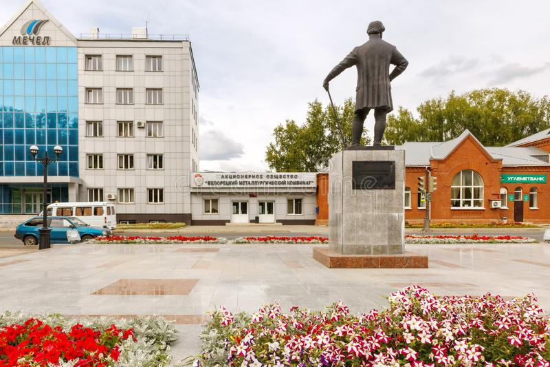 passageway Liga metalúrgica de Beloretsk Bashkortostan fotos de stock