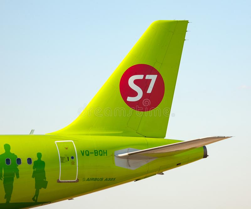 Passagierflugzeug S7 lizenzfreie stockfotografie