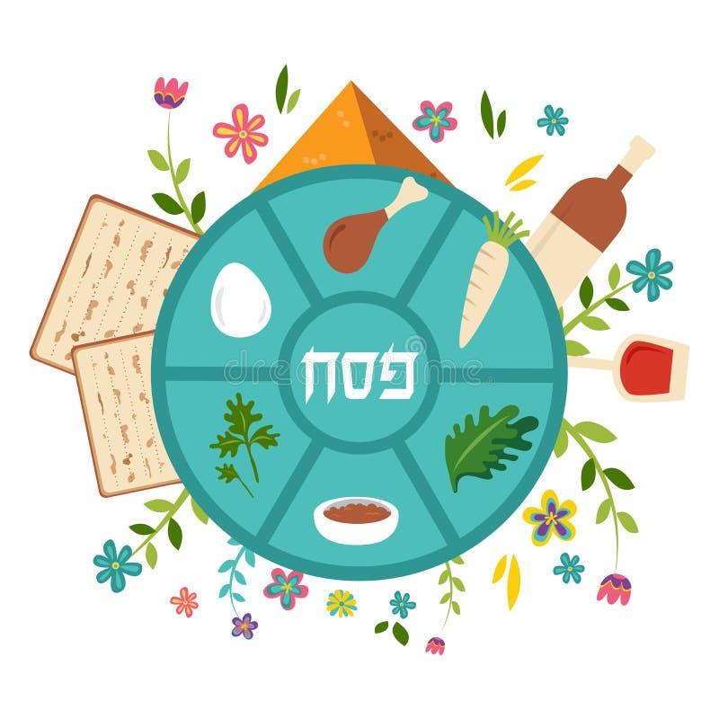 Passahfest seder Platte mit Blumendekoration, Passahfest auf Hebräisch in der Mitte Auch im corel abgehobenen Betrag stock abbildung