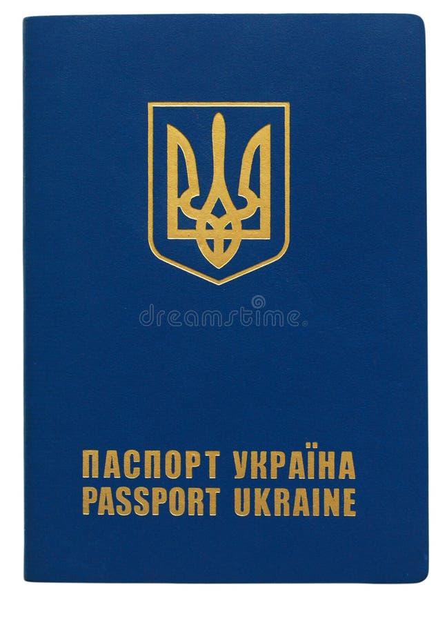 Passaporte de Ukrain foto de stock royalty free