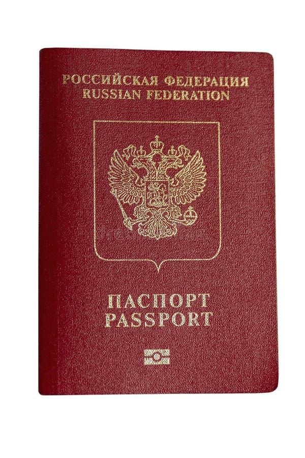 Passaporte do russo, isolado no fundo branco foto de stock royalty free