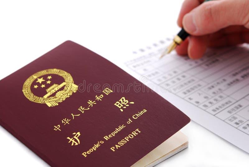 Passaporte e formulário de aplicação imagens de stock royalty free