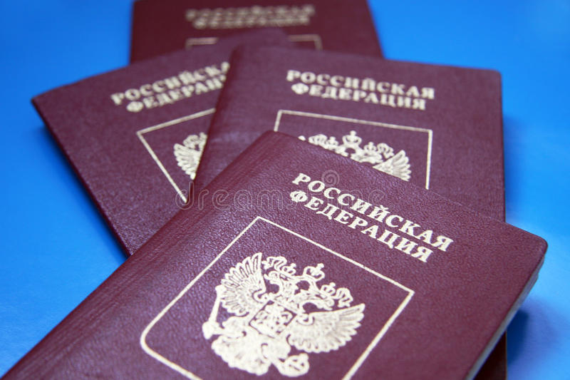 Passaportes fotos de stock