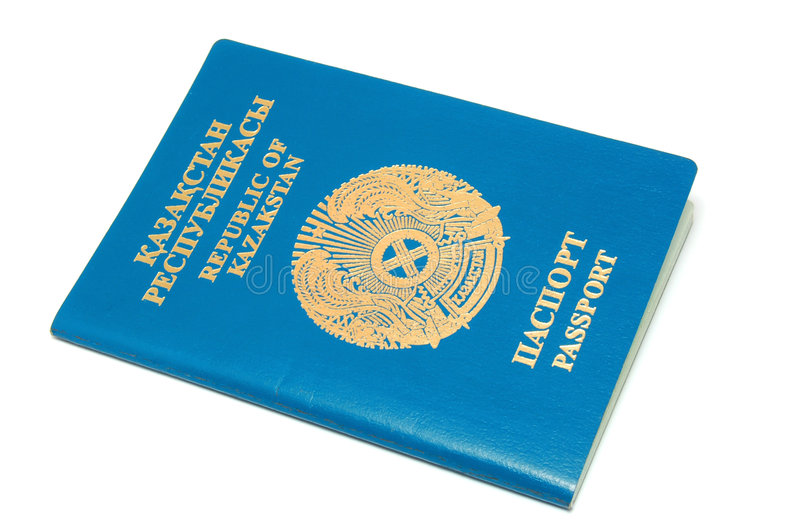 Passaporto nazionale Republic Of Kazakhstan immagine stock