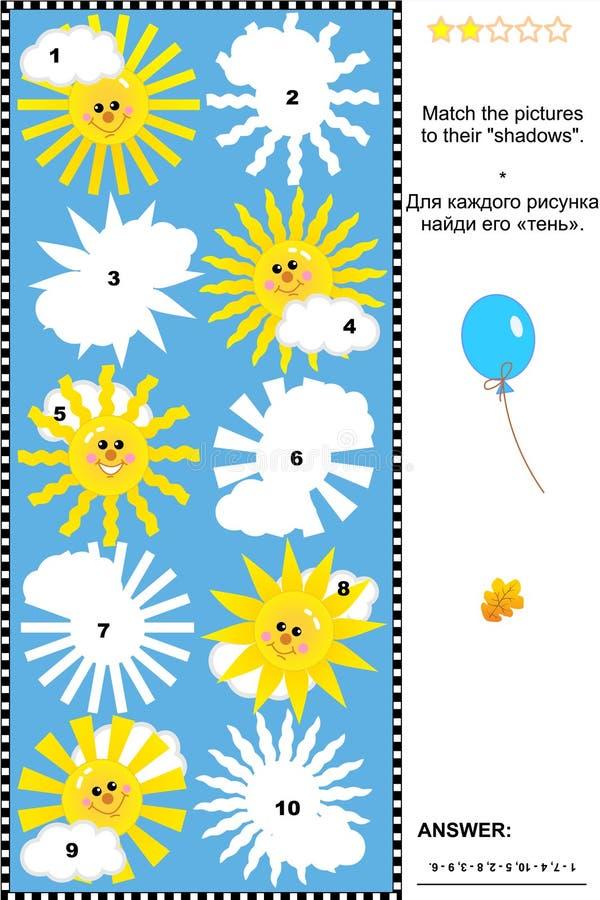 Passen Sie an Schattensichtpuzzlespiel - Sonnen und Wolken an lizenzfreie abbildung