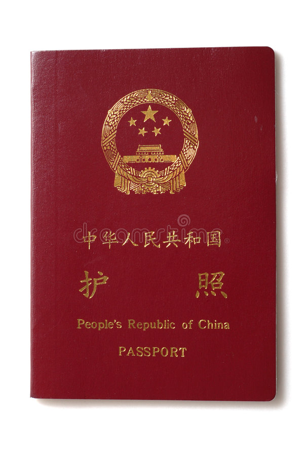 passeport de porcelaine images stock