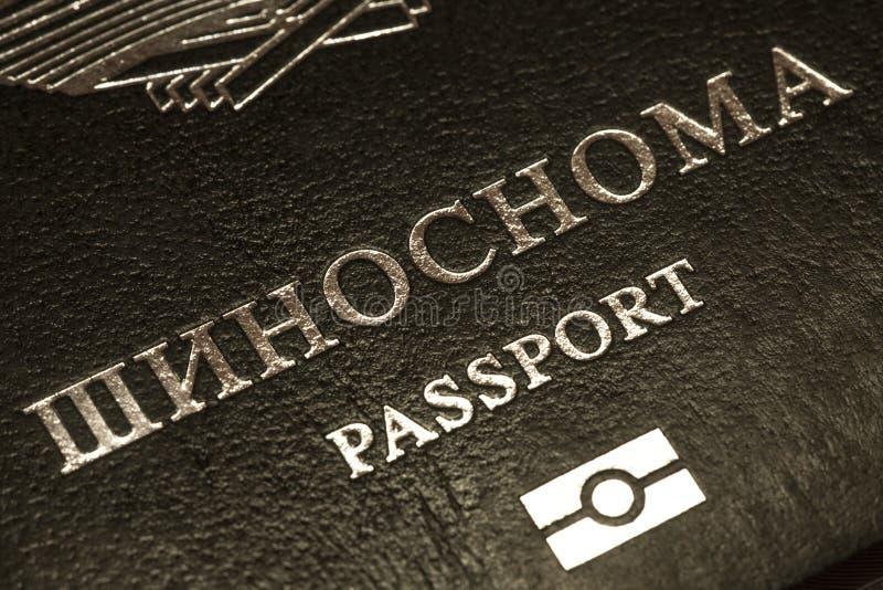 Passeport du citoyen de la république du Tajikistan en voyageant à l'étranger images stock