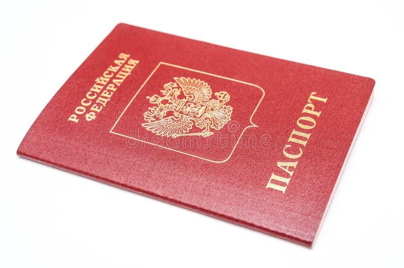 Passeport international du citoyen de la Russie images libres de droits