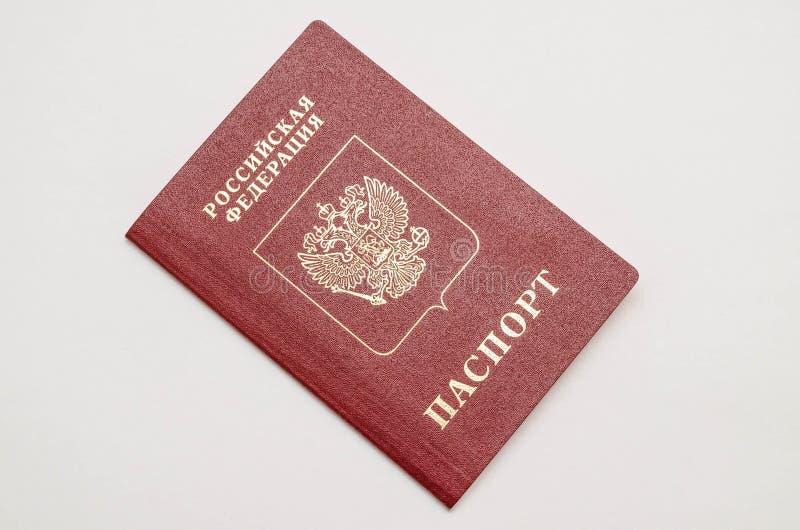 Passeport international du citoyen de la Russie photos stock