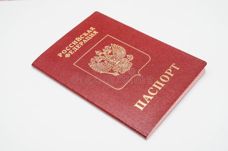 Passeport international du citoyen de la Russie photographie stock libre de droits