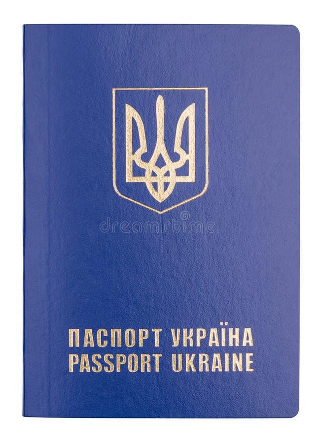 Download Passeport International Ukrainien Image stock - Image du garantie, blanc: 76079873