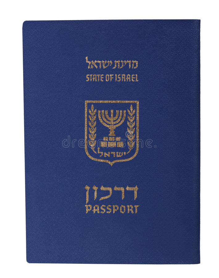 Passeport israélien d'isolement photographie stock